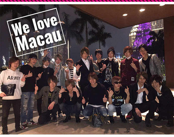 We love Makau