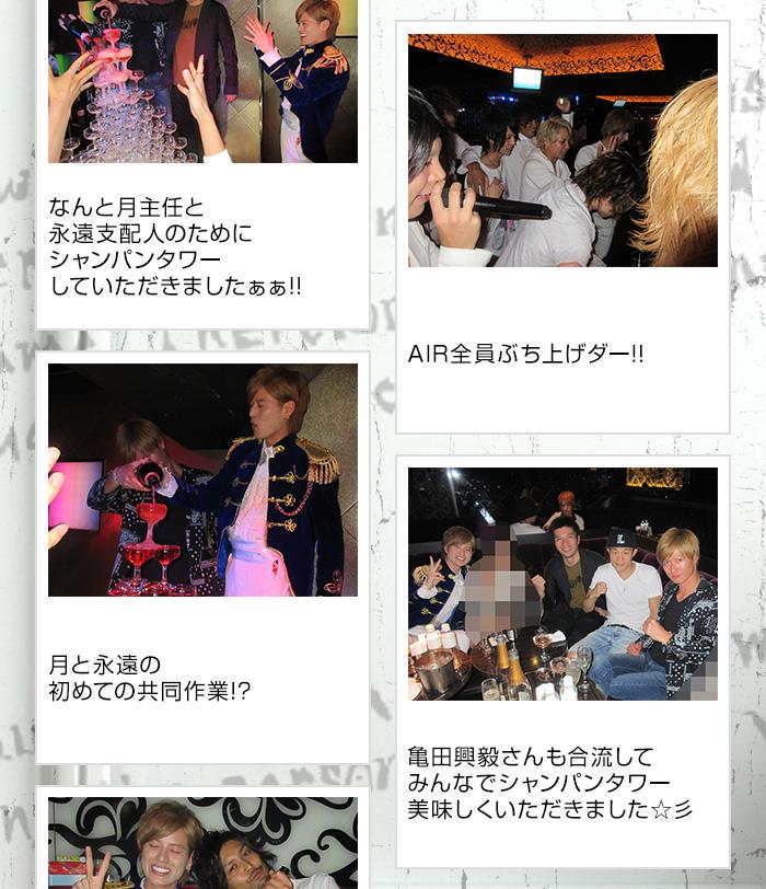 亀田興毅さんも合流してみんなでシャンパンタワー美味しくいただきました☆彡