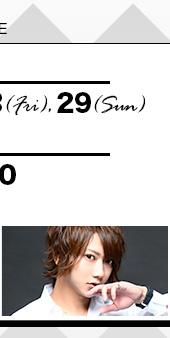 参加メンバー 比名瀬海斗プロフィールはこちら