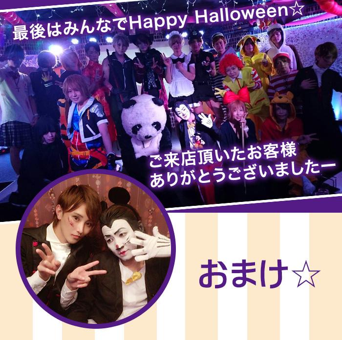 最後はみんなでHappy Halloween☆ご来店頂いたお客様ありがとうございましたー