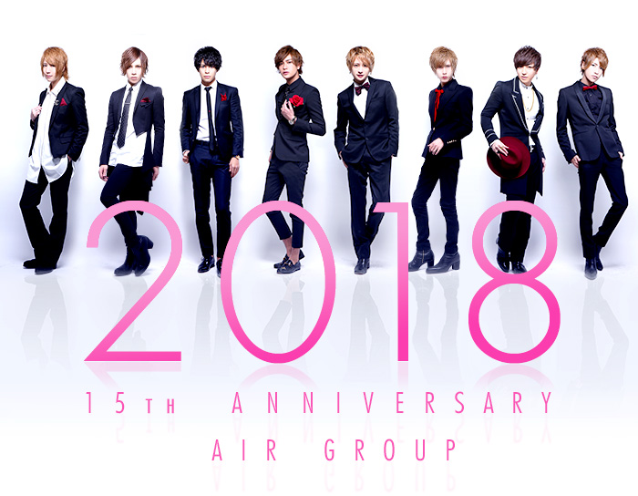 2018 15TH ANNIVERSARY AIRGROUP