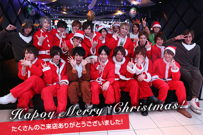HAPPY MERRY Christmas!たくさんのご来店ありがとうございました!