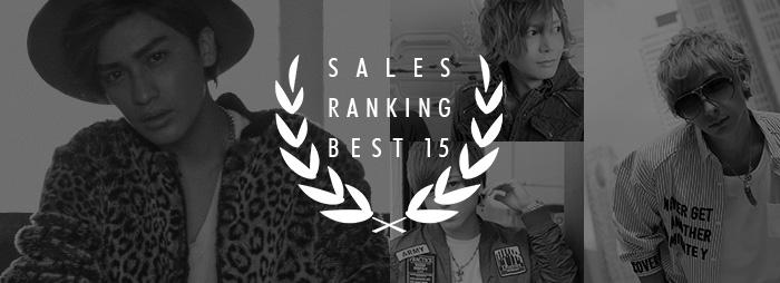 SALES TOP15はこちら