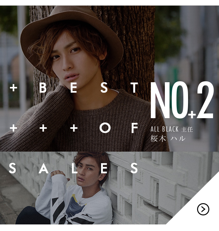BEST OF SALES No.2 ALL BLACK 主任 桜木 ハル はこちら