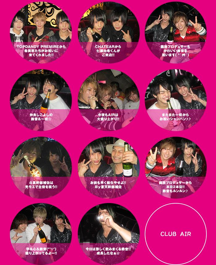 TOPDANDY PREMIREから希美君たちがお祝いに来てくれました!!