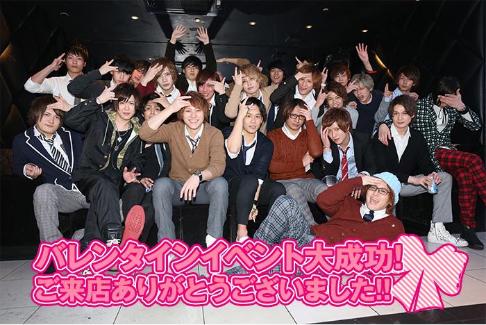 バレンタインイベント大成功!ご来店ありがとうございました!!
