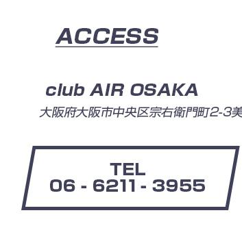 TEL 06-6211-3955