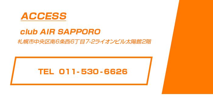 TEL 011-530-6626
