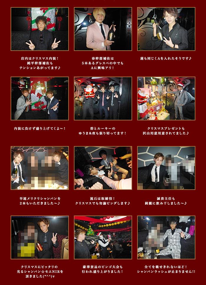 クリスマスにピッタリの光るシャンパン☆モエNIRを頂きました(*^^)v