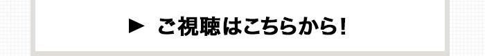 放送の詳細はこちら 5/14(火)21:00-22:00 指原莉乃&ブラマヨの恋するサイテー男総選挙 ご視聴はこちらから! ※AmebaTVのアプリをダウンロードして視聴してください。