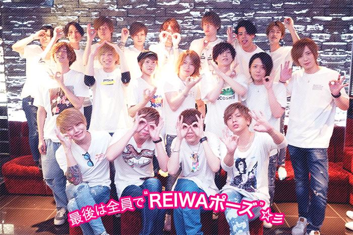 """最後は全員で""""REIWAポーズ""""☆彡"""