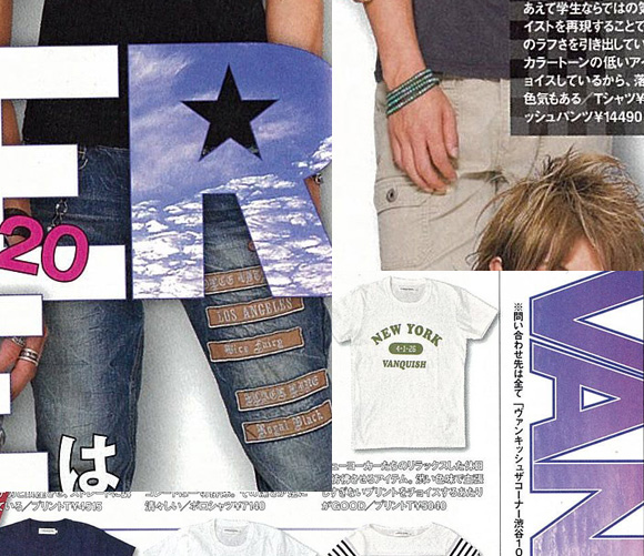 歌舞伎町のホストクラブ、AIR-GROUPのAIRのホスト、祐之介雑誌掲載情報紹介