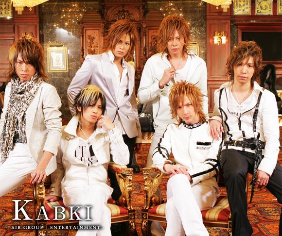 歌舞伎町のホストクラブエアーグループからデビューしたA・G・E「KABKI」のスペシャルグラビアです。