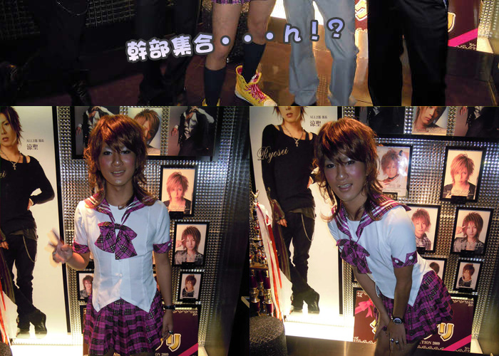 歌舞伎町のホストクラブ、AIR-GROUPのALL2部のポッキーイベント