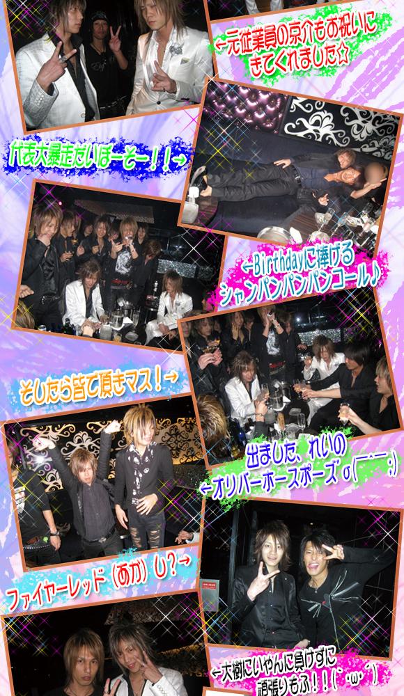 歌舞伎町のホストクラブ、AIR-GROUPのAIR-PRECIOUS-のホスト、美月雅人と桐生蓮華がBDイベントを行いました♪