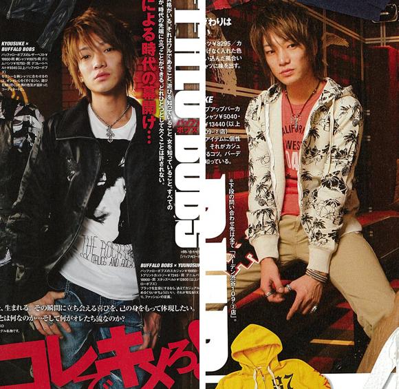 歌舞伎町のホストクラブ、AIR-GROUPのAIR-GRACE-の祐之介部長が雑誌に掲載されました♪