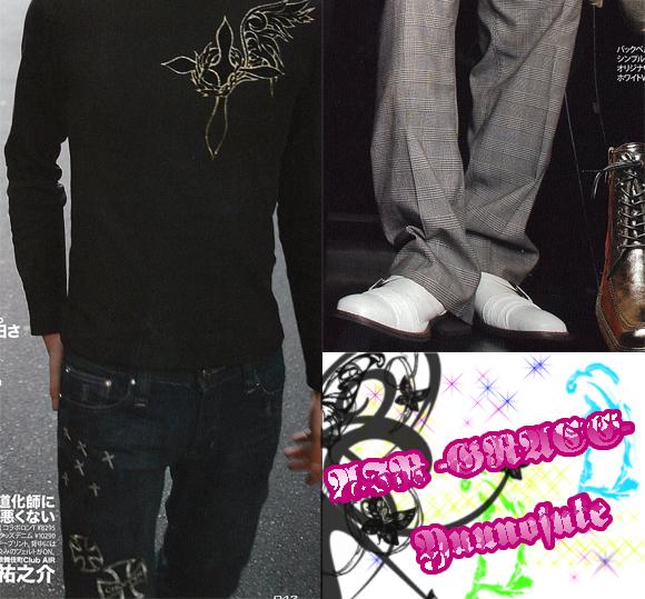 歌舞伎町のホストクラブ、AIR-GROUPのAIR-GRACE-のホスト、祐之介部長が雑誌に掲載されました♪