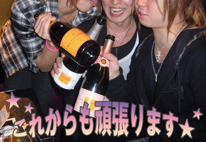歌舞伎町のホストクラブ、AIR-GROUP ALL BLACKのホスト、璃紅幹部補佐&歩CP&大星ホスト長昇格祭!!