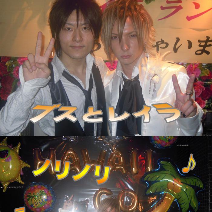 歌舞伎町のホストクラブ、AIR-GROUP ALL2部のホスト、桐生 レイラ支配人昇格祭!!