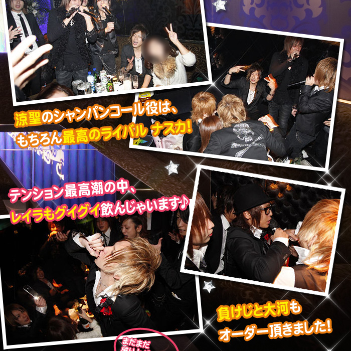 歌舞伎町のホストクラブ、AIR-GROUP A・G・E X'mas SPECIAL 「CLUB A・G・E」レポート