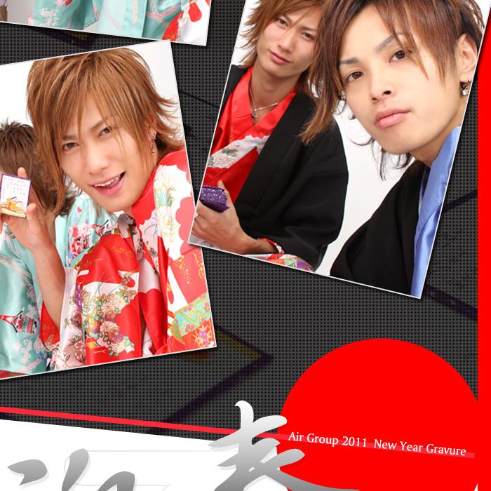 歌舞伎町のホストクラブ、AIR-GROUP 2011年新春お正月グラビア!!