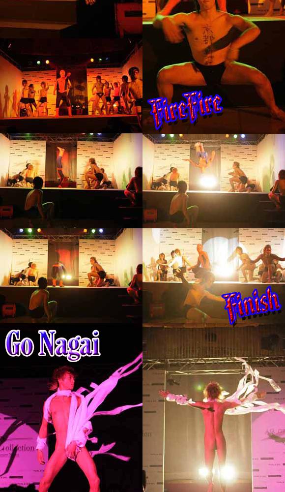 歌舞伎町のホストクラブ、エアーグループが今年開催したイベント、AIR-GROUPCollection2008のShowTimeの模様です☆