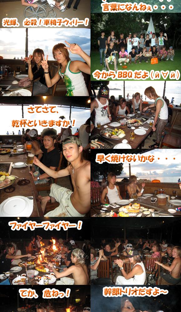 歌舞伎町のホストクラブ、エアーグループのALLがグアム旅行いってきましたよーん♪