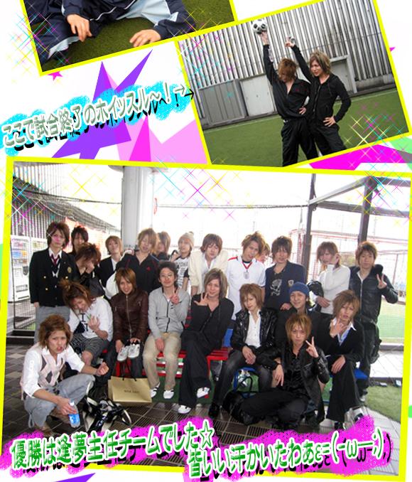 歌舞伎町のホストクラブ、AIR-GROUPのAAAで制服イベント&フットサル大会が行われました♪