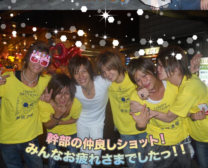 歌舞伎町のホストクラブ、AIR-GROUP AAAのホスト、夢咲 逢夢 支配人バースデーイベント!!