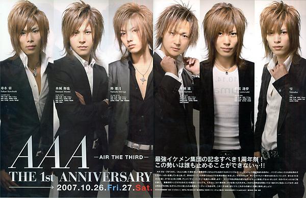 歌舞伎町のホストクラブ、エアーグループの3号店、AAAで10月26日27日に1stAnniversaryPartyが開催されます。