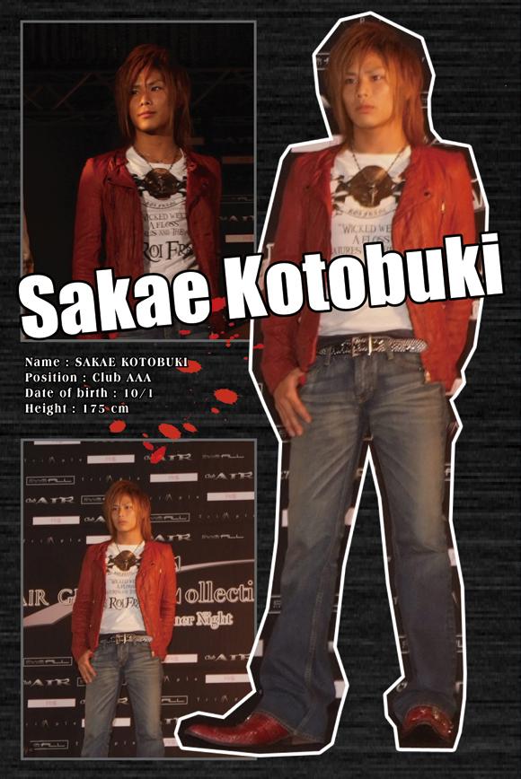 歌舞伎町のホストクラブ、エアーグループが2007年8月13日に行った、エアーグループコレクションの模様です。