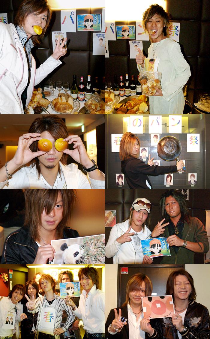 歌舞伎町のホストクラブALLで春のパン祭りが行われました!!