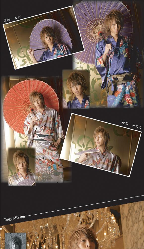 歌舞伎町のホストクラブ、エアーグループからCDデビューを果たしたA・G・Eのスペシャルグラビア第1弾☆