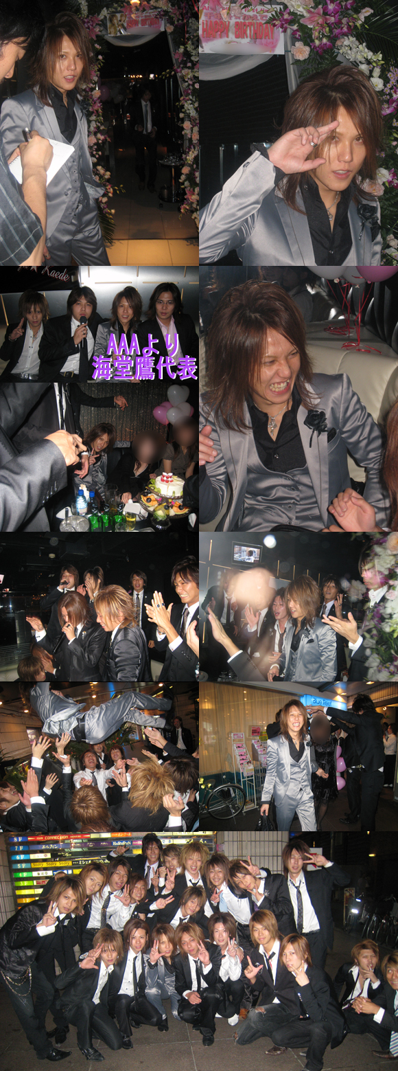 歌舞伎町のホストクラブ、エアーグループのメンズクラブ、アイドルで千年灸★かえでのバースデーが行われました