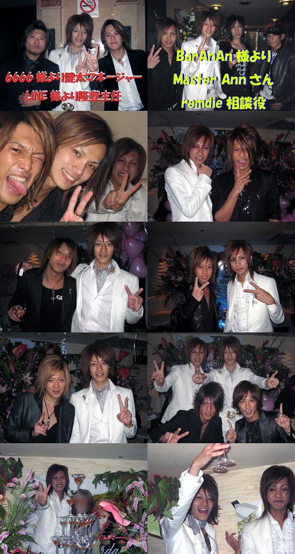 歌舞伎町のホストクラブのエアーグループ本店、clubAIRで和志と暁司の合同BDが行われました。