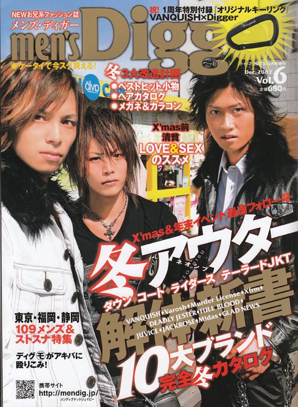 歌舞伎町のホストクラブ、エアーグループの2号店、ALLの代表、雨流剣児がメンズディガーに掲載されました。