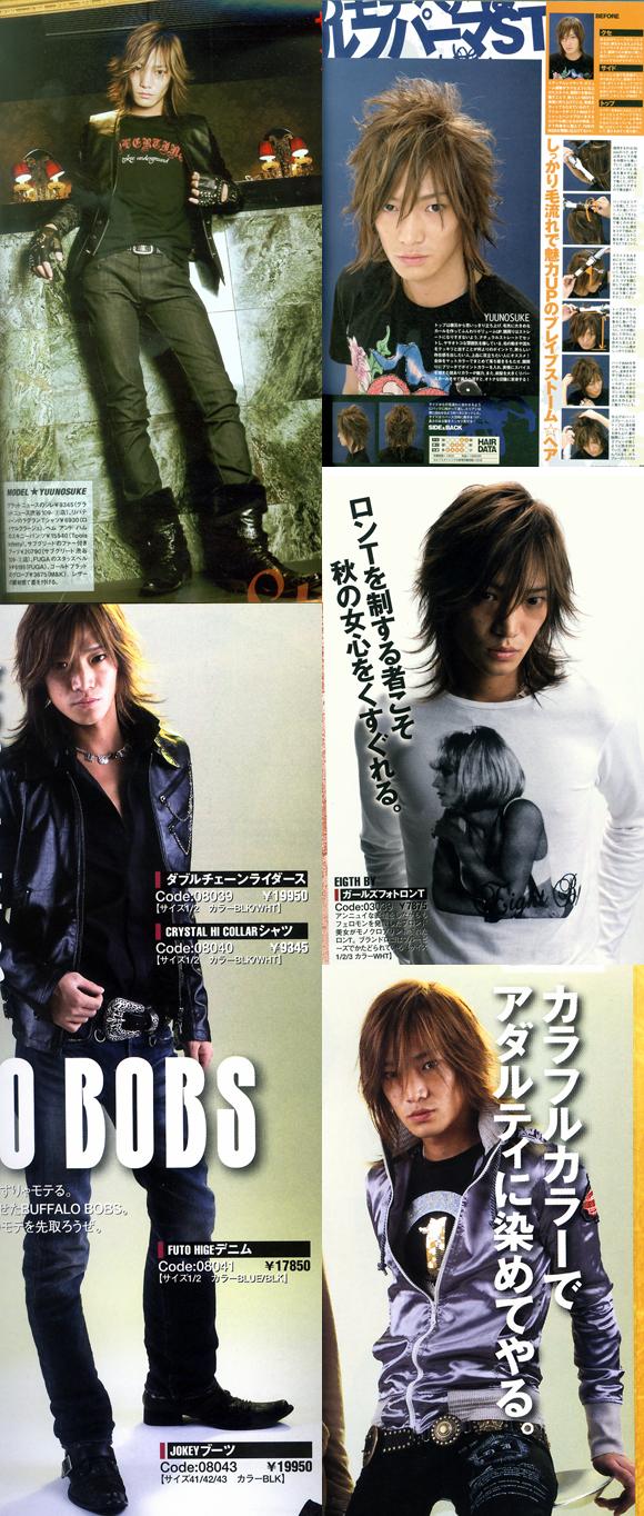 歌舞伎町のホストクラブ、エアーグループの本店、AIRの祐之介がモデルとして雑誌に掲載されました。