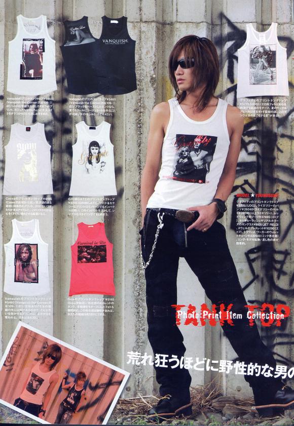 歌舞伎町のホストクラブ、AIRの祐之介がモデルとして雑誌に掲載されました。