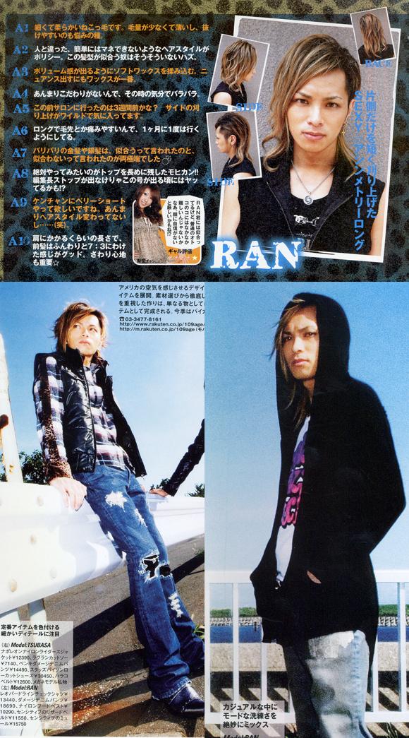 歌舞伎町のホストクラブ、AIRGROUP(エアーグループ)の本店、clubAIRの一条蘭がモデルとして雑誌に掲載されました。