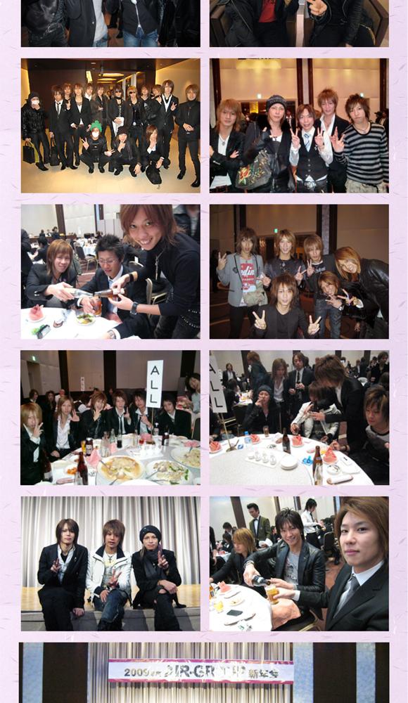 歌舞伎町のホストクラブ、エアーグループが京王プラザホテルにて新年会を行いました。