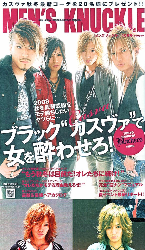 歌舞伎町のホストクラブ AIRーGROUPの祐之介が雑誌に掲載されました♪