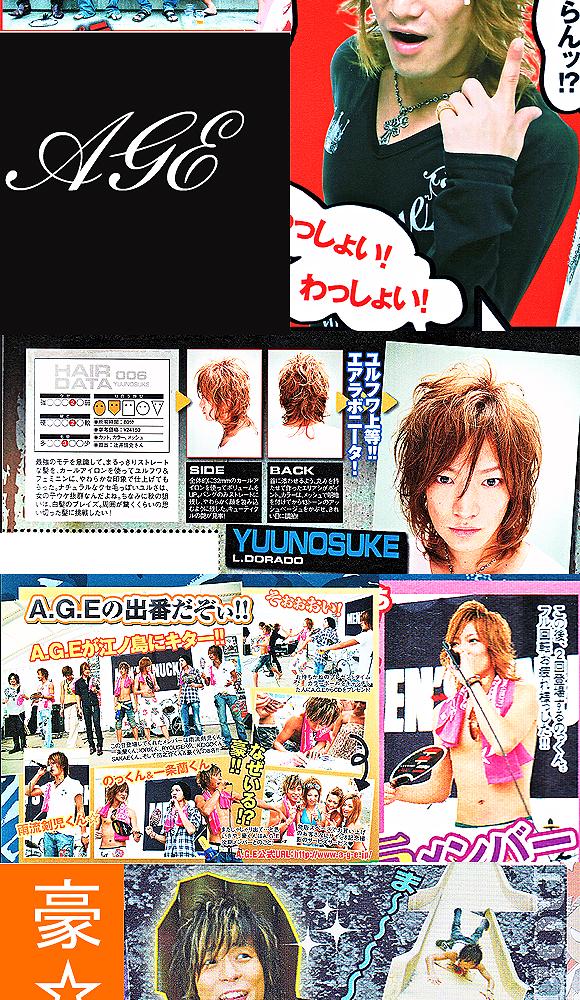 歌舞伎町のホストクラブ AIR-GROUPの祐之介・豪・伊織が雑誌に掲載されました♪
