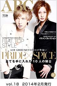 新宿歌舞伎町 ABC 2013春