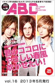 新宿歌舞伎町 ABC 2013冬