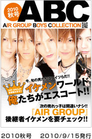 新宿歌舞伎町 ABC 2010秋