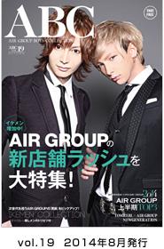 新宿歌舞伎町 ABC 2014 vol.19