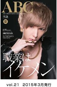 新宿歌舞伎町 ABC 2014 vol.21