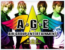 エアーグループエンターテイメントA・G・E