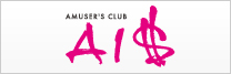 CLUB AI$(クラブ アイドル)