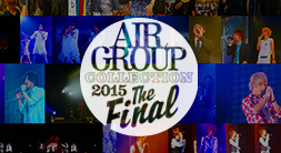 『AIR GROUP COLLECTION』